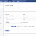 Facebookのフォローボタンを作成する