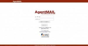 agentmail_login