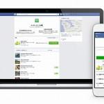 災害時に自分や友達の安否を共有、連絡できるFacebookの機能「災害情報センター」