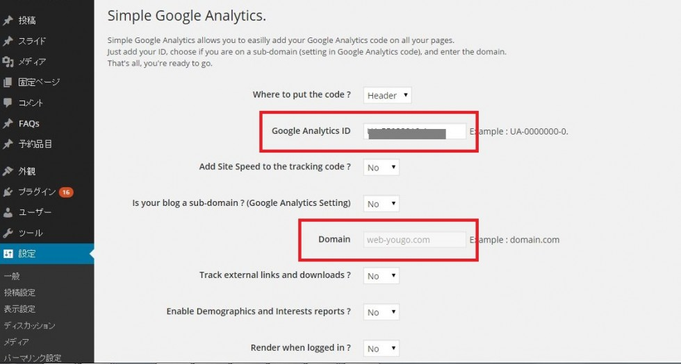 Simple Google Analytics