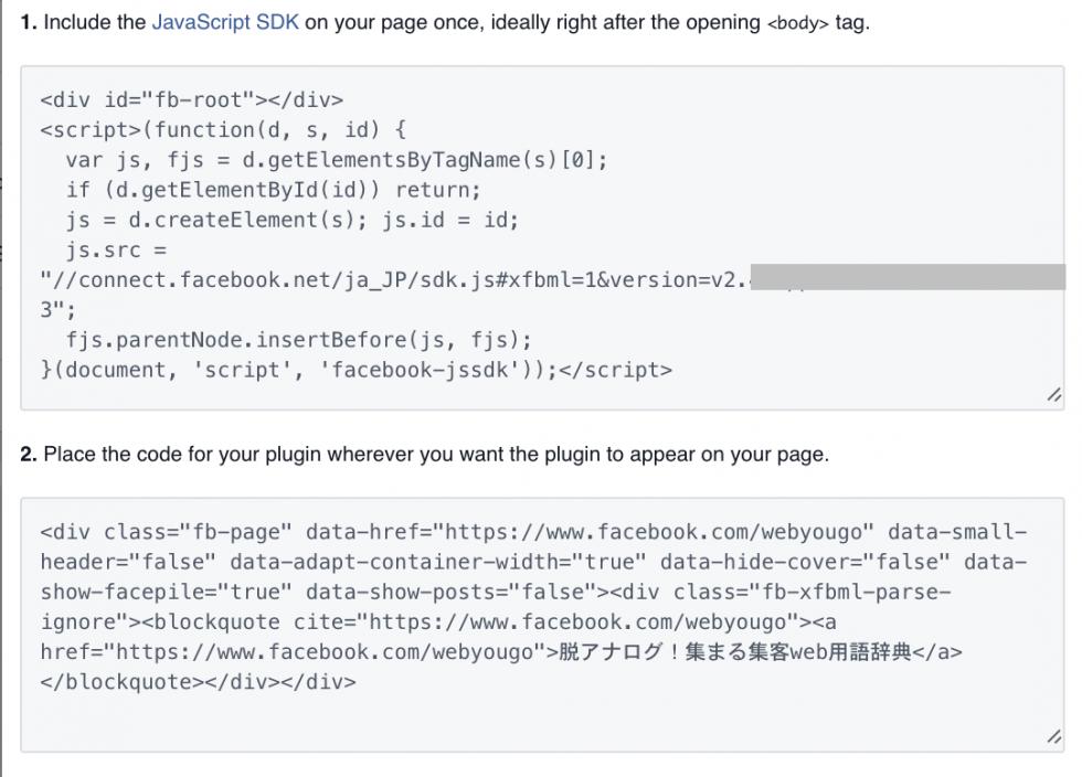 page plugin