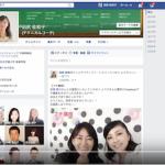 見ればわかる動画解説・Facebookの共有範囲(公開範囲)とフォロワー設定