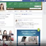 見ればわかる動画解説・Facebookの肩書き付きの名前設定
