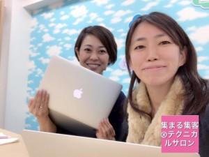 戸塚恵美子さん