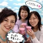 桜前線smile!この春君を幸せな笑顔にするぷるっとつや肌欲張りスムージーレシピ集Spring編