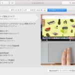 Macユーザーのあるある【脱アナメルマガ】