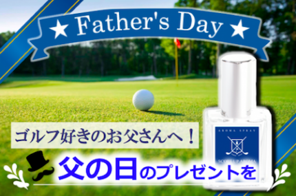 fathers-day2018new-e1527669173719.png