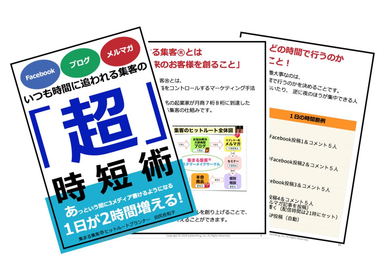 【無料】電子書籍のソフト一覧 - 窓の杜