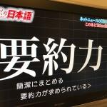 Yahoo!ニュースのタイトルの付け方【脱アナメルマガ】
